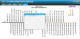 2018.9.22福州长乐机场—6331AH16消防中心线路故障